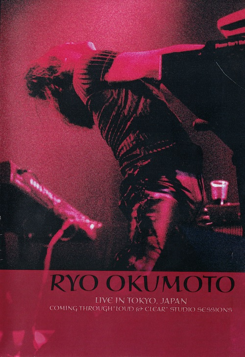 Live In Tokyo DVD Download Now Available!