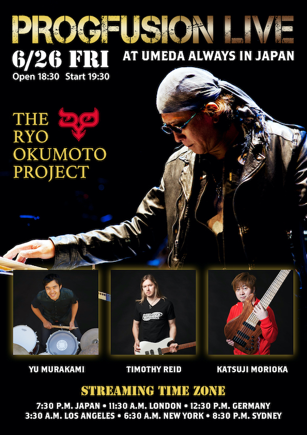 "TROP ""The Ryo Okumoto Project"" ライブ&配信"